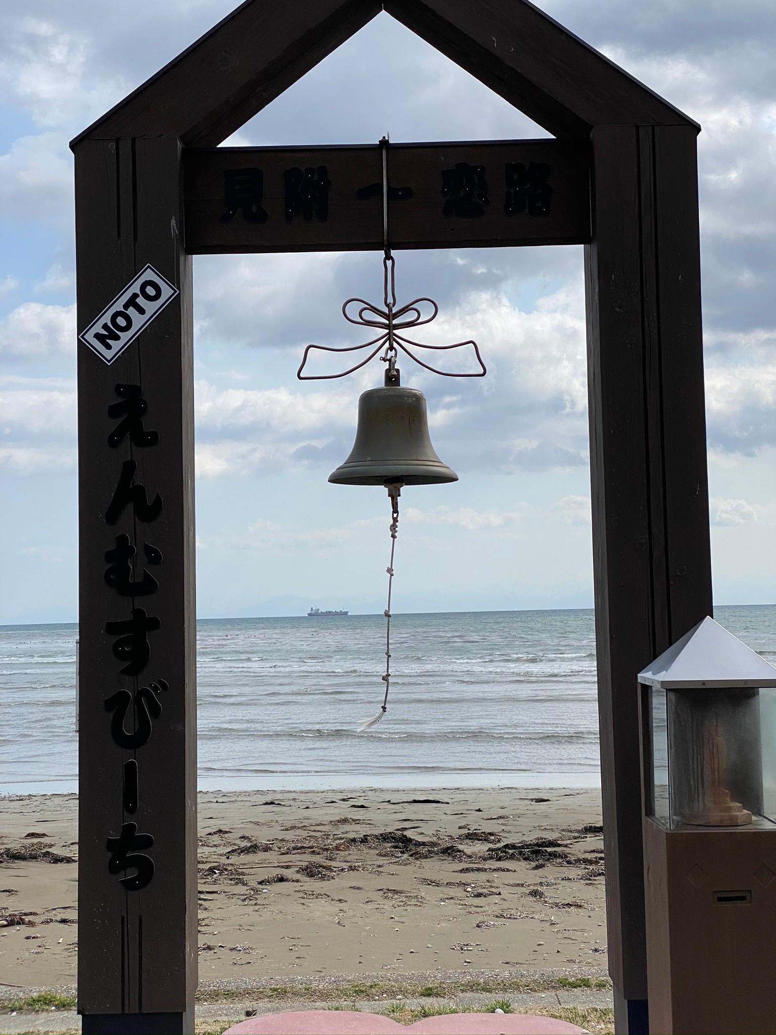 珠洲【見附島】えんむすびーちの鐘