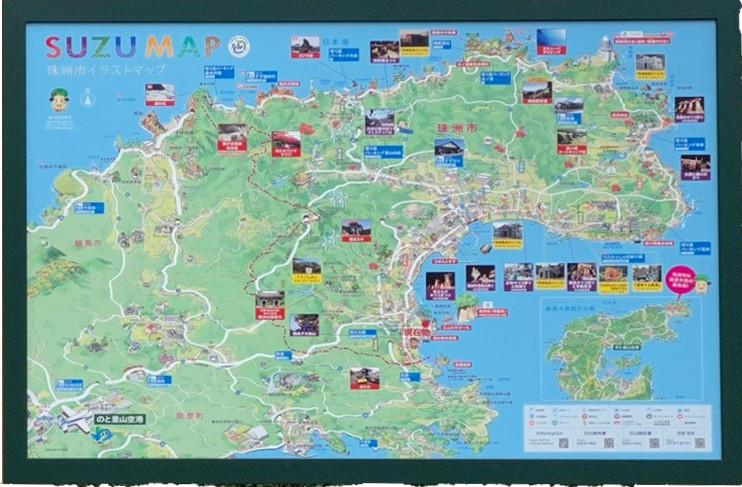 珠洲市案内図