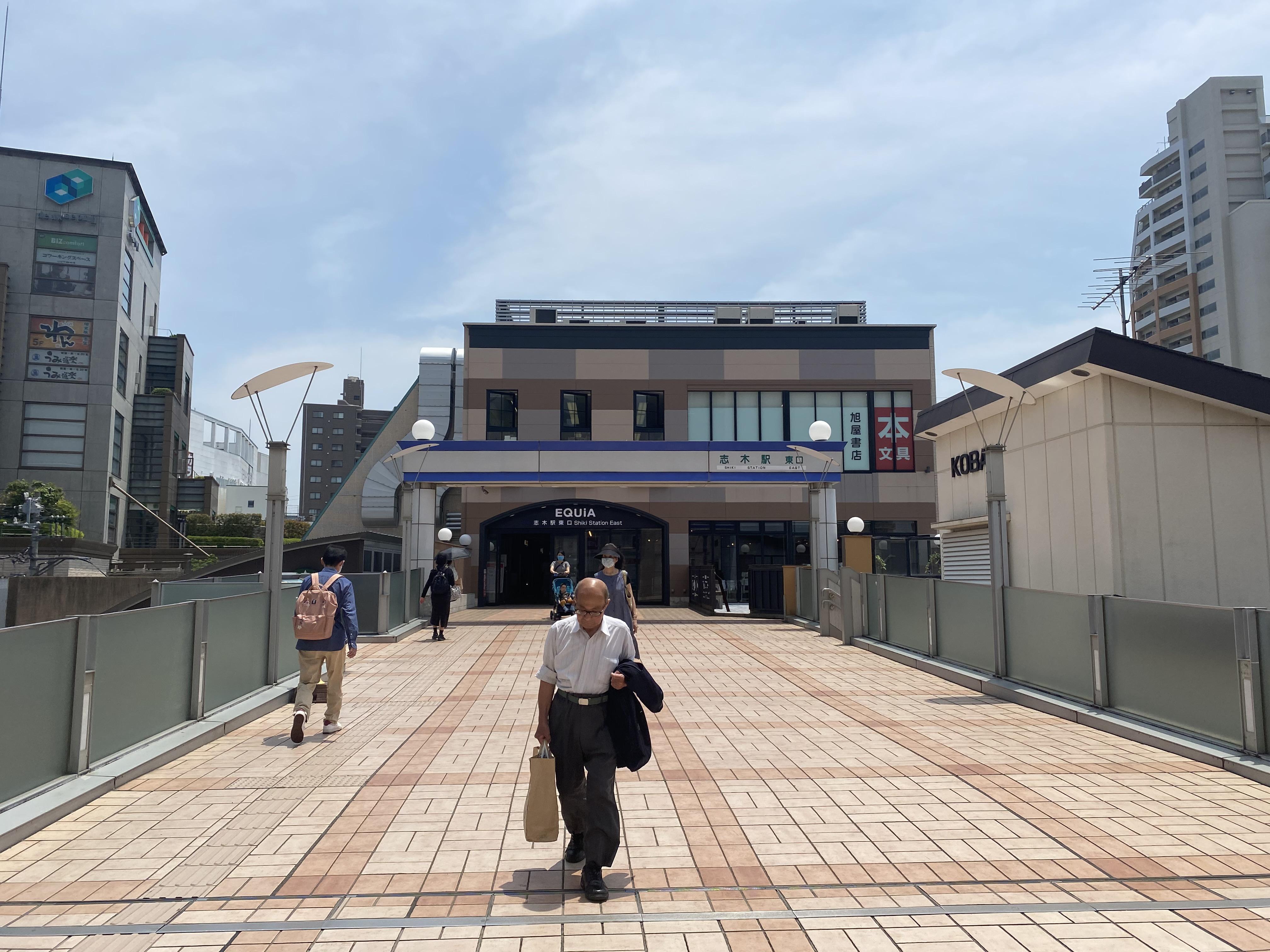 東武東上線志木駅