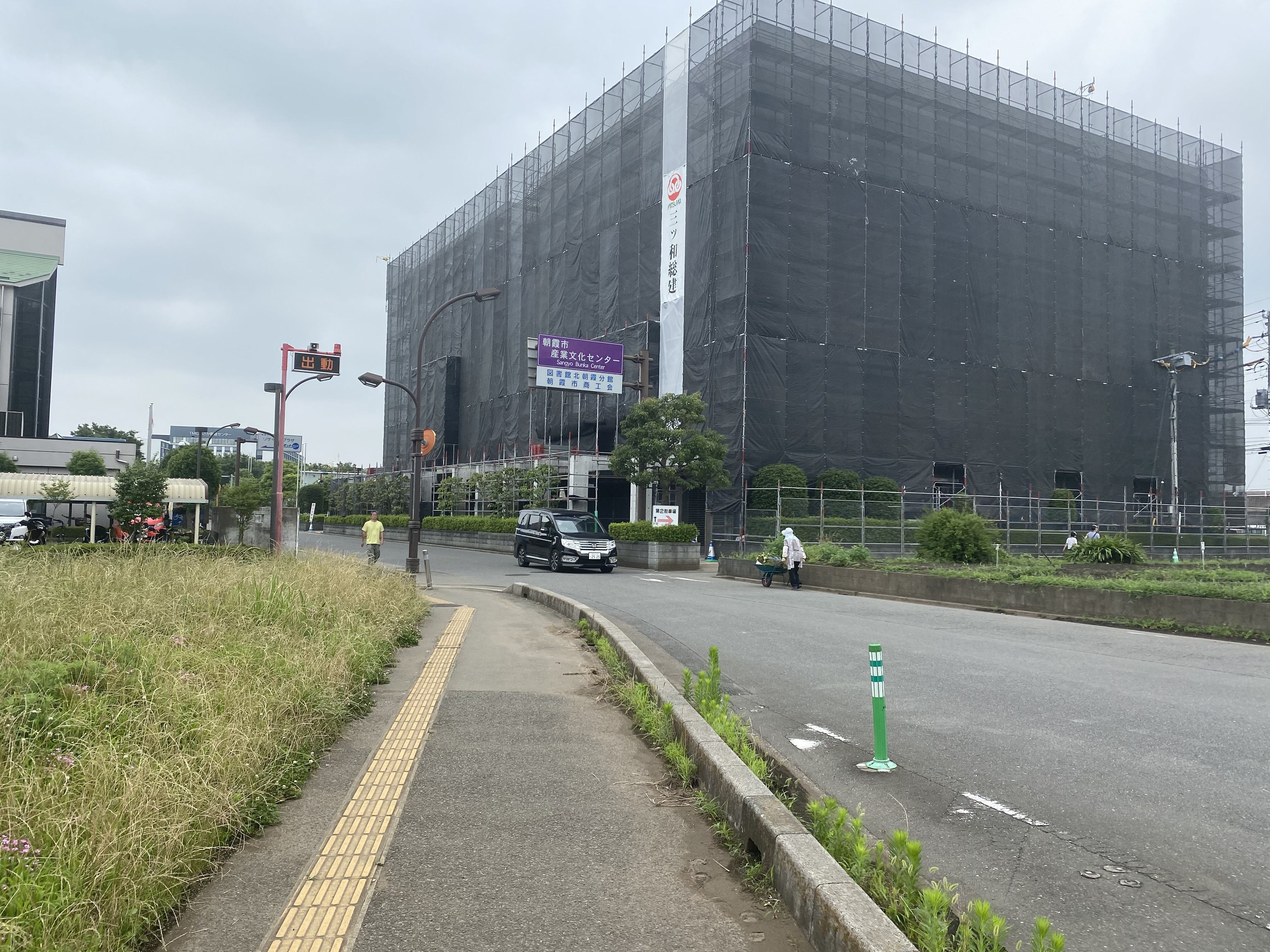 朝霞市産業文化センター