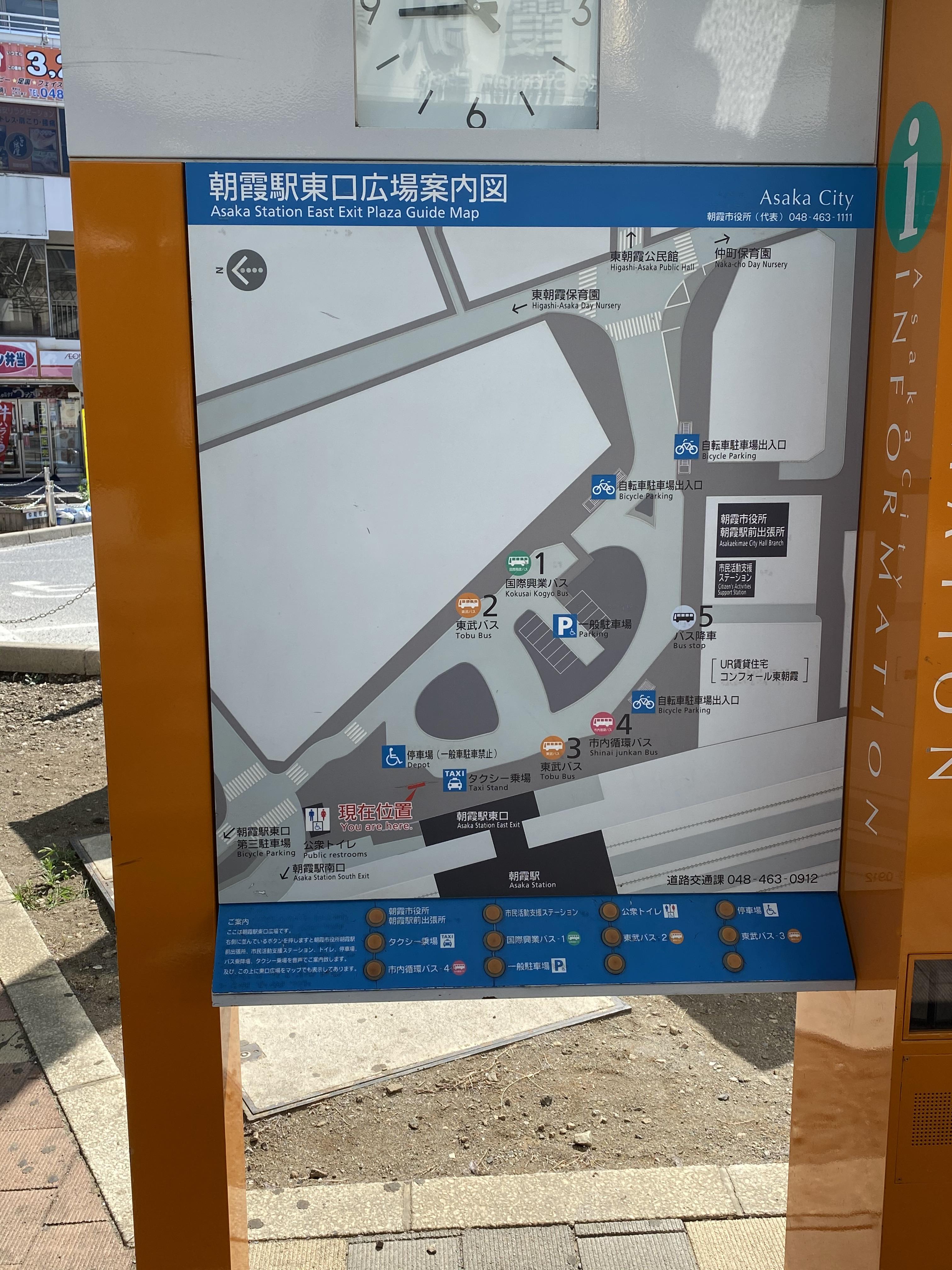 朝霞駅東口広場案内図
