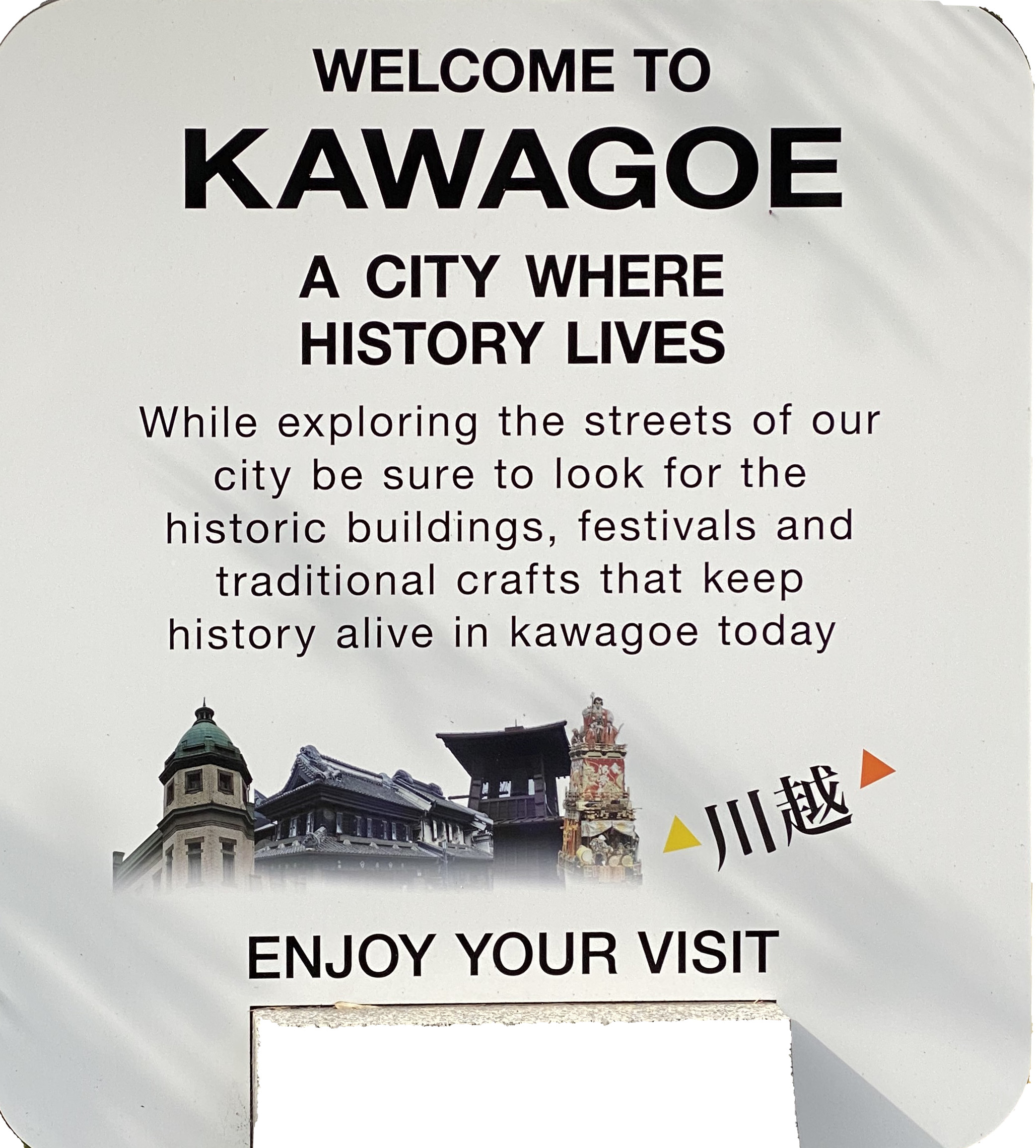 WELCOME TO KAWAGOE A CITY WHERE HISTORY LIVES